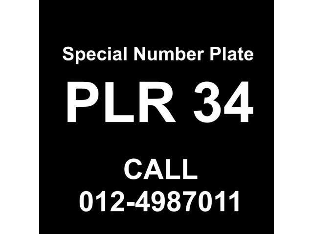 Special Number Plate For Sale - PLR34