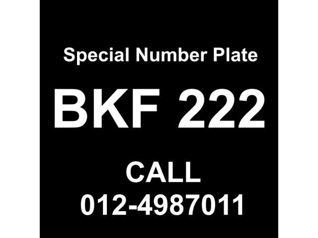 Special Number Plate For Sale - BKF222
