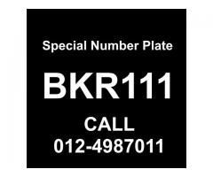 Special Number Plate For Sale BKR111