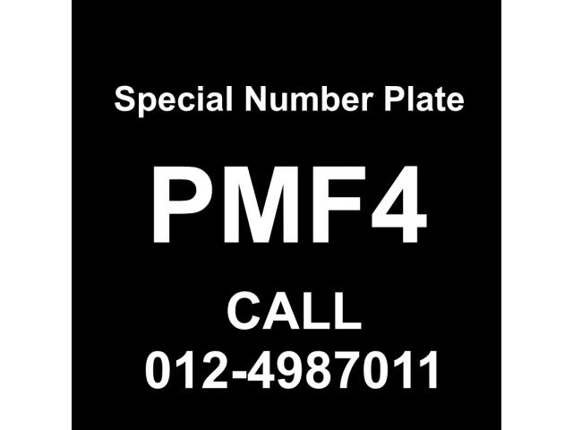 Special Number Plate For Sale - PMF4