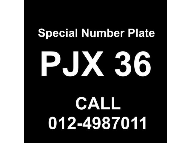 Special Number Plate For Sale - PJX36