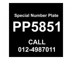 Special Number Plate For Sale - PP5851